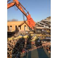 Quality Double Cylinder Hydraulic Rotating Concrete Scrap Steel Shear For Excavator for sale