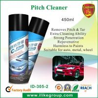Quality Professional Car Cleaning Chemicals And 450ml Car Coating Pitch Cleaner for sale