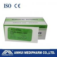 Quality Nylon Suture for sale