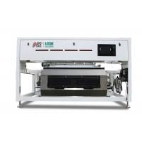 China KS1200-B Ore CCD Color Sorter Machine Advanced Ejection Parts And Lighting Parts for sale