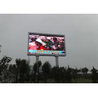China Double Column 12mm LED Wall Display Screen 7500nits Outside Advertising Boards on sale