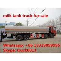 Buy cheap factory sale dongfeng tianlong 6*4 30cbm liquid food tank truck for sale, from wholesalers