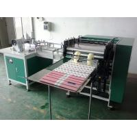 Quality Adjustable Sewing Pitch Book Thread Sewing Machine , Book Folding Machine for sale