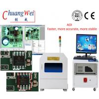 Quality Automated Optical Inspection AOI Equipment  for PCB Assembly with High Efficiency for sale