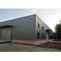 Quality University steel structure indoor stadium with mezzanine office for sale