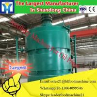 Quality High Oil Yield Rate Cotton Seed Oil Production Equipment cotton seed conveyor belt press for sale
