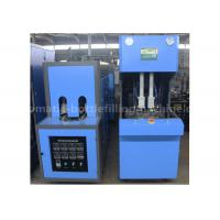 Quality Semi Automated Bottle Blowing Machine 1KW For Plastic / PET Bottle HY-B-I for sale