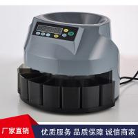 Quality LCD Displayed Coin Sorter Popular Euro Coin Sorter with Fashionable panel with factory price, for most coins for sale