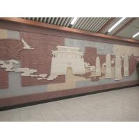 Quality Stone relief for subway station for sale