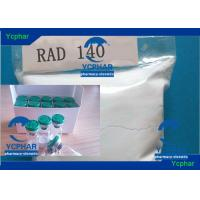 Buy cheap RAD 140 SARM Peptides Weight Loss Steroids For Women CAS 118237-47-0 from wholesalers