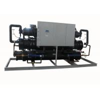 China R407C Water Cooled Liquid Chiller / Screw Compressor Refrigeration Unit 260TR on sale