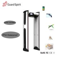 China Intelligence Multi Zone Metal Detector Archway For Airport Security , 299 Level Sensitivity on sale