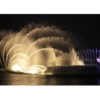 Quality large water musical fountain high spray dancing fountain water outdoor water fountain dancing prices for sale