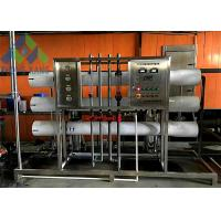 Quality Movable Marine Reverse Osmosis Water Maker Yacht Desalination System Long Span Life for sale