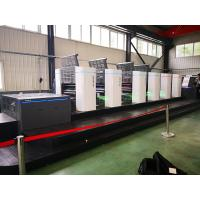 China 6 Colour Rotary Web Offset Printing Machine For Color Box Packaging Printing on sale