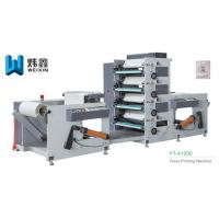China Paper Cup Flexographic Printing Machine With IR UV System Fully Automatic on sale
