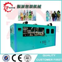 China Automatic 2, 4, 6, 8  blowing machine for shampoo liquid soap dishwasher detergent lotion cream bottles jars on sale