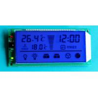 China Pump Controller For Fish Tank on sale