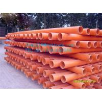 Buy cheap Orange CPVC PIPE CPVC cable pipe from wholesalers