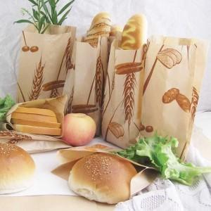 Buy cheap Paper bag » Kraft Paper Bag Food Grade for Bread Chips Hamburg from wholesalers
