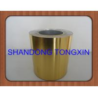 Quality 8011 H14 Lacquer Aluinium Strip Used For Injectable Seal for sale
