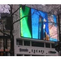 Quality High resolution 96 x 24 pixels P10 outdoor full color led video display Commercial for sale