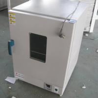 Quality Free standing roller movable 70L 300 Celsius hot air circulation drying oven for sale