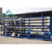Quality Industrial Ro Seawater Desalination Plant With UV Light Sterilizer Heavy Weight for sale