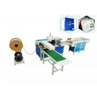 Quality Full Automatic Punch And Binding Machine For Double Loop Spiral Spool for sale