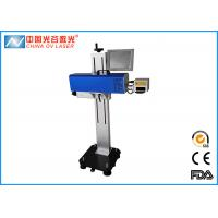 China Commercial Laser Printers LOGO Production Date Laser Marking Multifunction Printer on sale