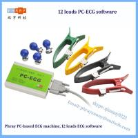 Quality portable 12 leads PC based ECG software, PC-ECG box can work on win10 for sale
