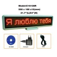 China 22''Lx4''H  Russian market support scrolling message mini led display sign on sale