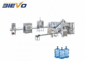 Quality 3 Gallon SUS 316 600bph Water Bottles Filling Machine for sale