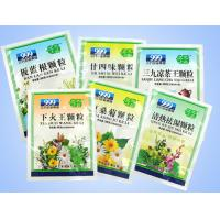 China Sterile Small Resealable Plastic Bags For Medicine / Drug ,13 Colors Printing on sale