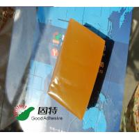 China Yellow Block Envelope Hot Melt Adhesive Packaging Strong Bonding Strength on sale