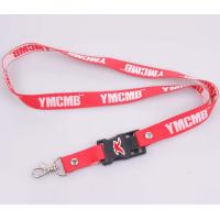 Best Gifts & Crafts » Promotional Gifts custom Polyester best woven lanyards wholesale