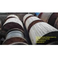 "Buy cheap Galvanized Barrier cable 1/2"" EHS, Class A from wholesalers"