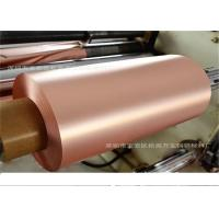 Buy cheap 0.2mm Pure Copper Shielding Tape For RF Room Shielding Installation from wholesalers