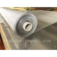 Quality Factory direct supply  Stinless Steel Woven Wire Mesh  with low price for sale