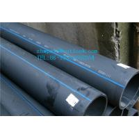 Quality PE pipe  HDPE pipe   PE gas pipe for sale