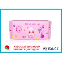 China Multi Pack Baby Wet Wipes For Face , Reusable Wet Wipe Tissues on sale