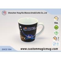 China Creative Cartoon Ceramic Magic Photo Mugs for Company Giveaways on sale