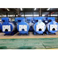 Quality 1000Kg / H Three Pass Fire Tube Boiler , Automatic Running Horizontal Steam Boiler for sale