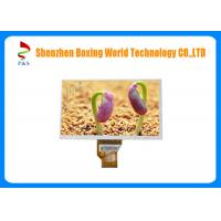 Quality 7.0-inch 800 x RGB x 480-pixel TFT LCD Display with FPC, Backlight Units for coffee machine for sale