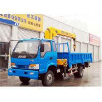Quality XCMG 2035kg Crane, Durable 5 Ton Hydraulic Lifting Truck Mounted Crane for sale
