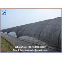 Quality Black 100% Virgin Material HDPE sun shade net for sale 80% 2x100m for sale