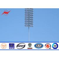 Buy cheap High Mast Square / Yard / Industrial Street Light Poles Conical Galvanized Pole from wholesalers