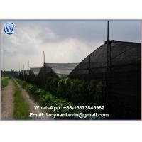 China Hot selling 5 years HDPE Black Sun Shade Net with Good Quality on sale