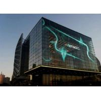 China Ultra Slim Transparent Led Display semi-outdoor Programmable glass Led Signs on sale