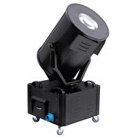 Quality 2KW/3KW/4KW/5KW/7KW Sky rose searchlight  outdoor lighting  gardon lights for sale